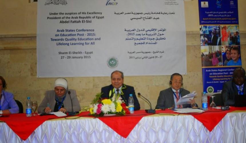#مؤتمر وزراء التعليم العرب في #شرم #الشيخ, دكتور محمود ابو النصر وزير التربية والتعليم,