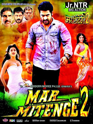 Mar Mitengay 2 2015 Hindi Dubbed DVDScr 480p 400mb