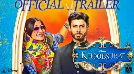 Khoobsurat (2014) Theatrical Official HD Trailer