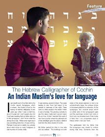 The Hebrew Calligrapher of Cochin - An Indian Muslim's love for language