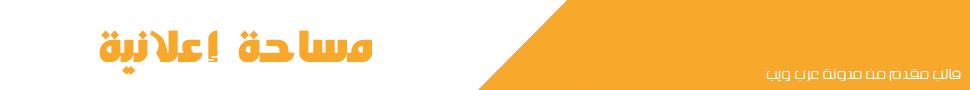 ar1web banner