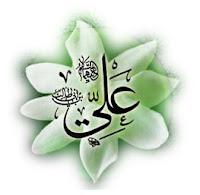 Hz. Ali bir Hristiyana misafir oldu. Adam üzüm getirdi. Hz. Ali üzümü yedi. Sonra üzümden yapılmış şarap getirdi. Hz. Ali buyurdu ki : Haramdır.