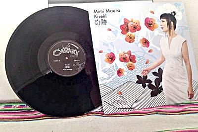Mimi Maura Kiseki