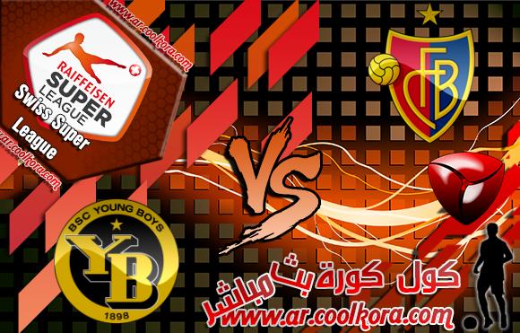 مشاهدة مباراة يانج بويز وبازل بث مباشر 1-12-2013 الدوري السويسري BSC Young Boys vs FC Basel