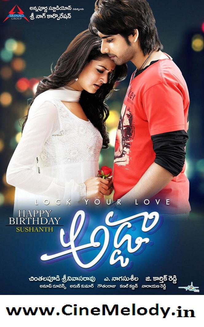Adda Telugu Mp3 Songs Free  Download -2013