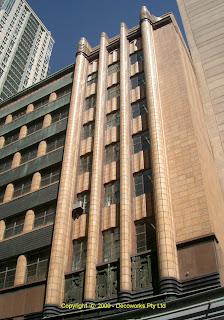 Sydney Water Building
