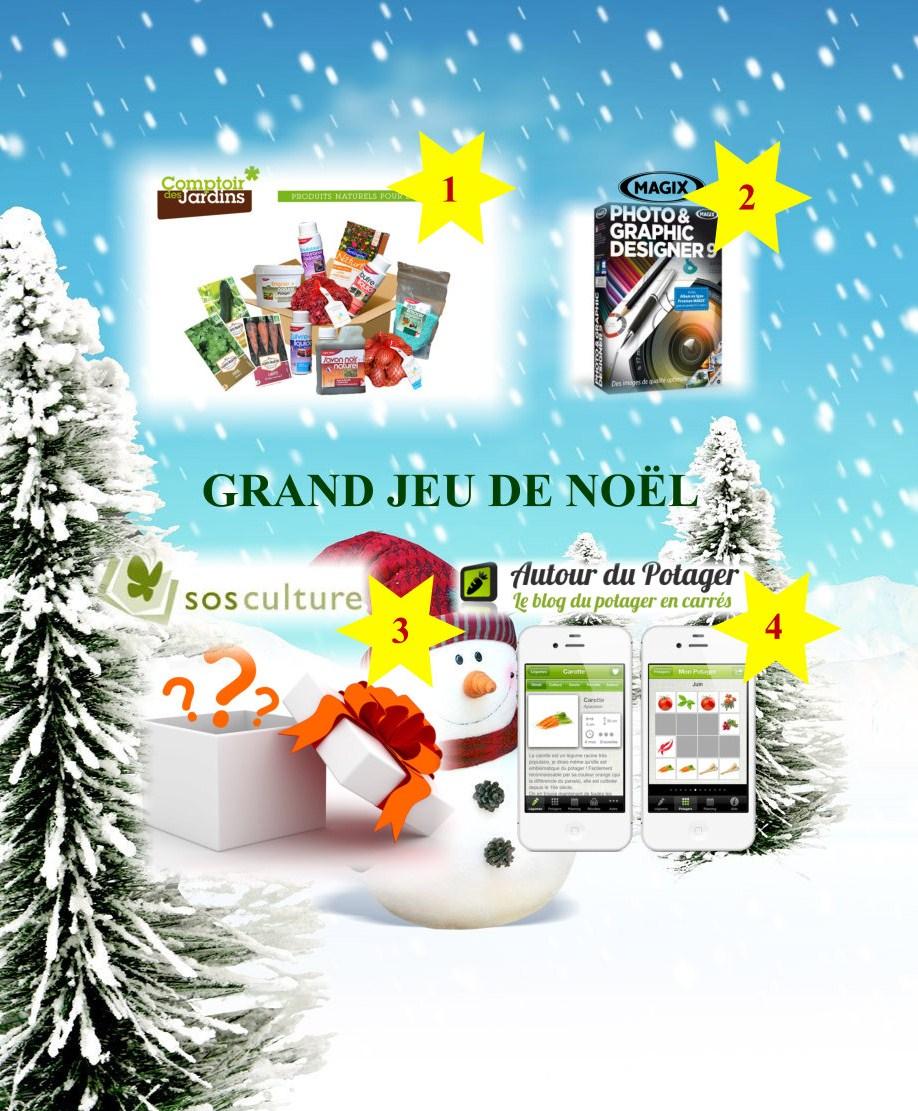 Grand jeu concours de no l plus de 150 de cadeaux for Jardinerie des jardins