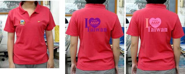 工作服大會服裝 POLO 衫  綿T恤-研討會