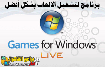 Microsoft Games for Windows 3.5.0050.0