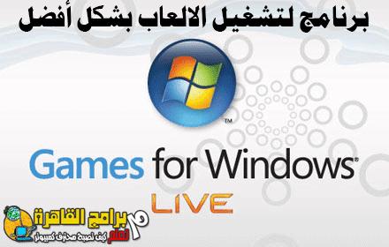 Microsoft Games for Windows 3.5.0050.0