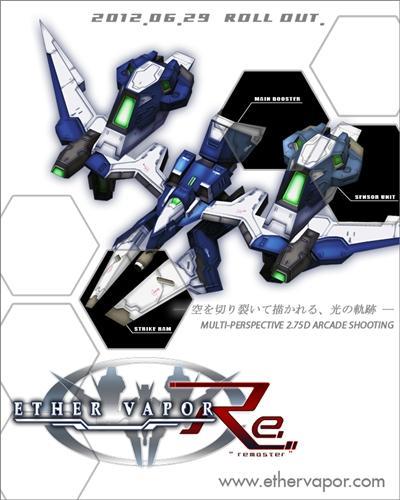 ETHER VAPOR Remaster PC Full Theta Descargar 1 Link EXE
