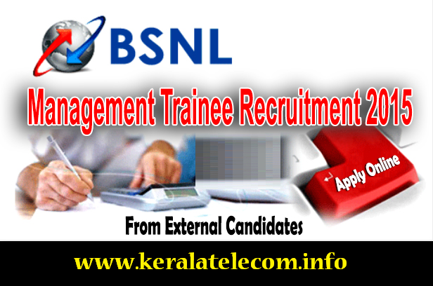 Chennai Flood: BSNL postponed Management Trainee Special Recruitment Examination to be held on 6th December to 13th December 2015