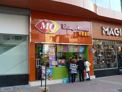 Mango Queen store