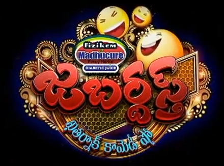 Jabardasth Telugu Comedy Show Mp4 Videos Download