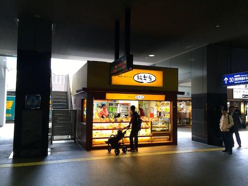 旅弁当(京都駅山陰線ちかく)