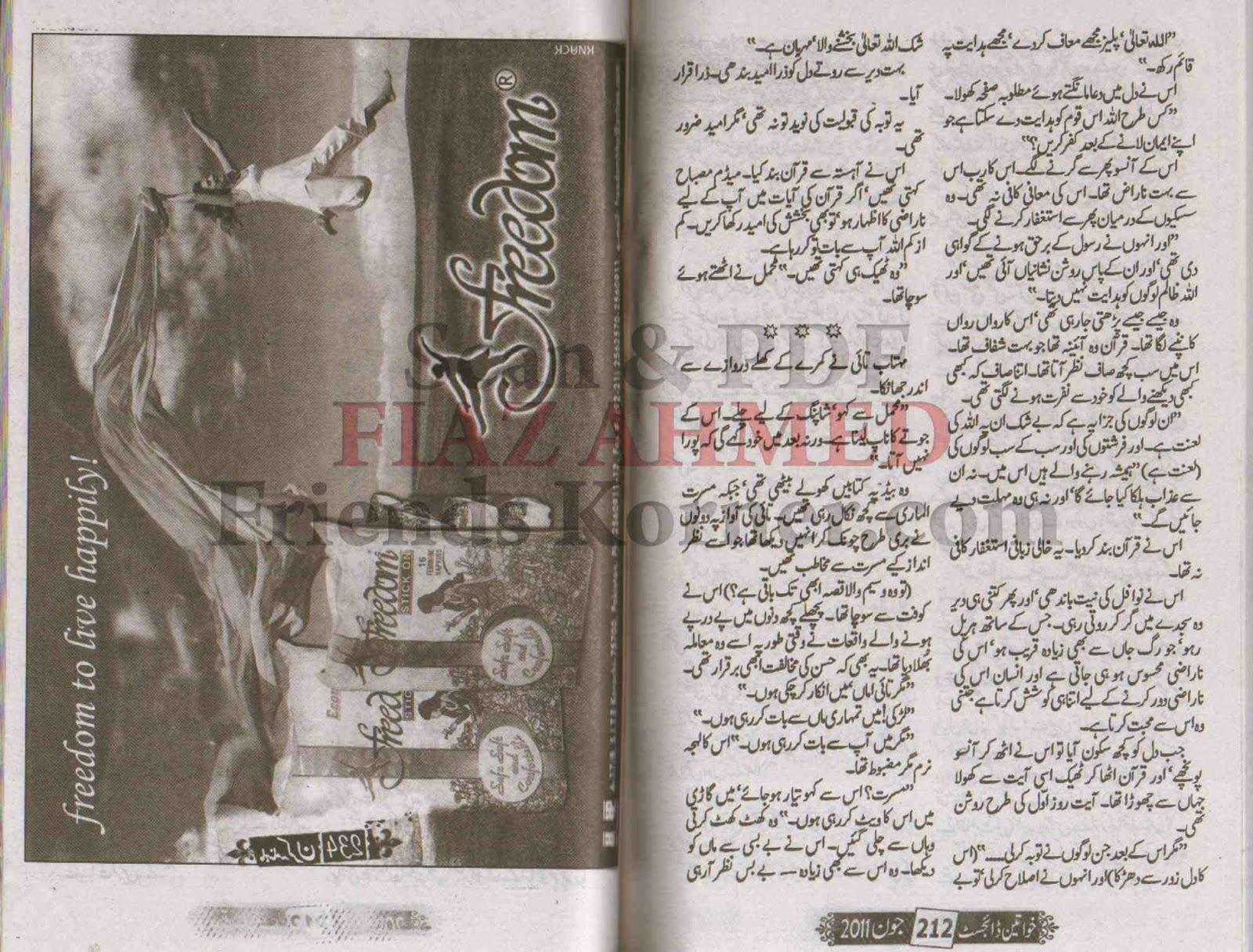Mushaf novel read online part 6