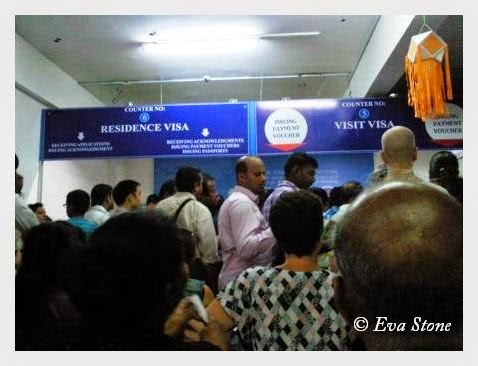 Eva Stone photo, Crowds,Visa Section, Dept of Immigration and Emigration