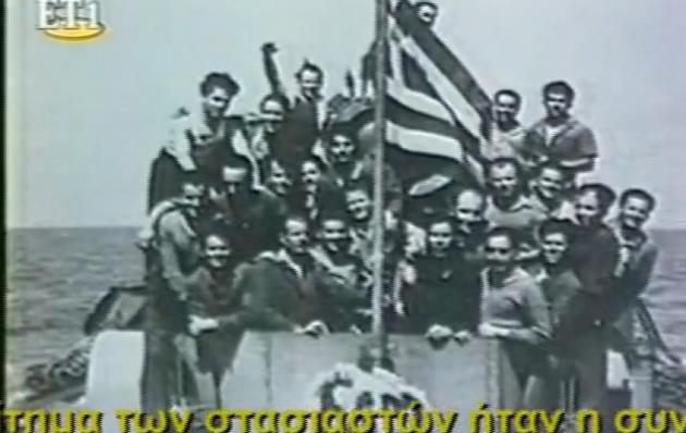 ΥΠΟΒΡΥΧΙΟ ΠΑΠΑΝΙΚΟΛΗΣ 1940-41: Ο τελευταίος επιζών μιλά για τις αποστολές του θρύλου
