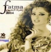 Fatma Zahrt Elaen-Zahrt Elaen 2014