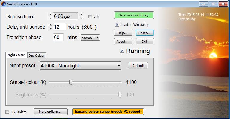 شرح كيفية تعديل السطوع بشكل تلقائي للحفاظ علي العين علي ويندوز SunsetScreen