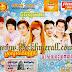[Album] Sunday VCD Vol 158 || Khmer New Year 2015 (File DAT)