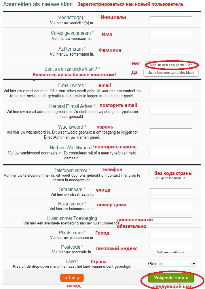 Блоггер на своем домене регистрация