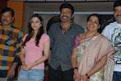 Mahankali Telugu Movie Success Meet Photos Gallery-thumbnail-1