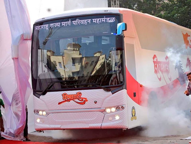 MSRTC Shiv Shahi Scania Metrolink HD Demo Bus