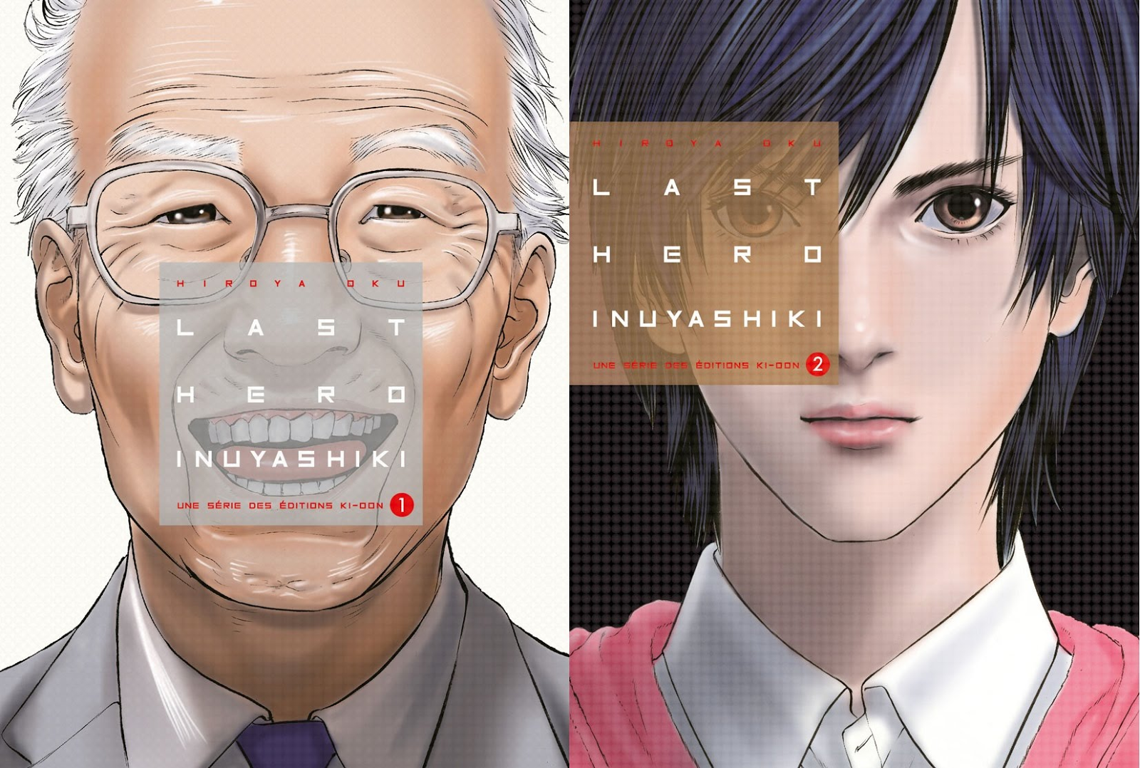 Inuyashiki Live Action Movie Scene