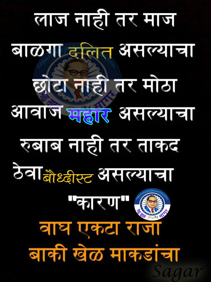 हिन्दी Dr. Ambedkar Jayanti  - Jobs Waale
