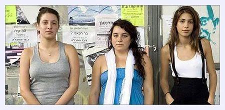 Quitter la tribu ! objecteuses+de+conscience+israeliennes