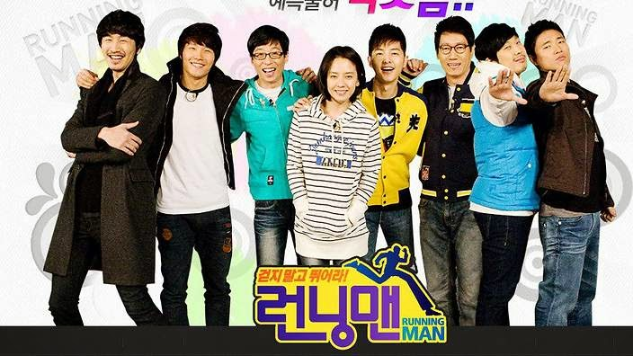 Running Man 2010