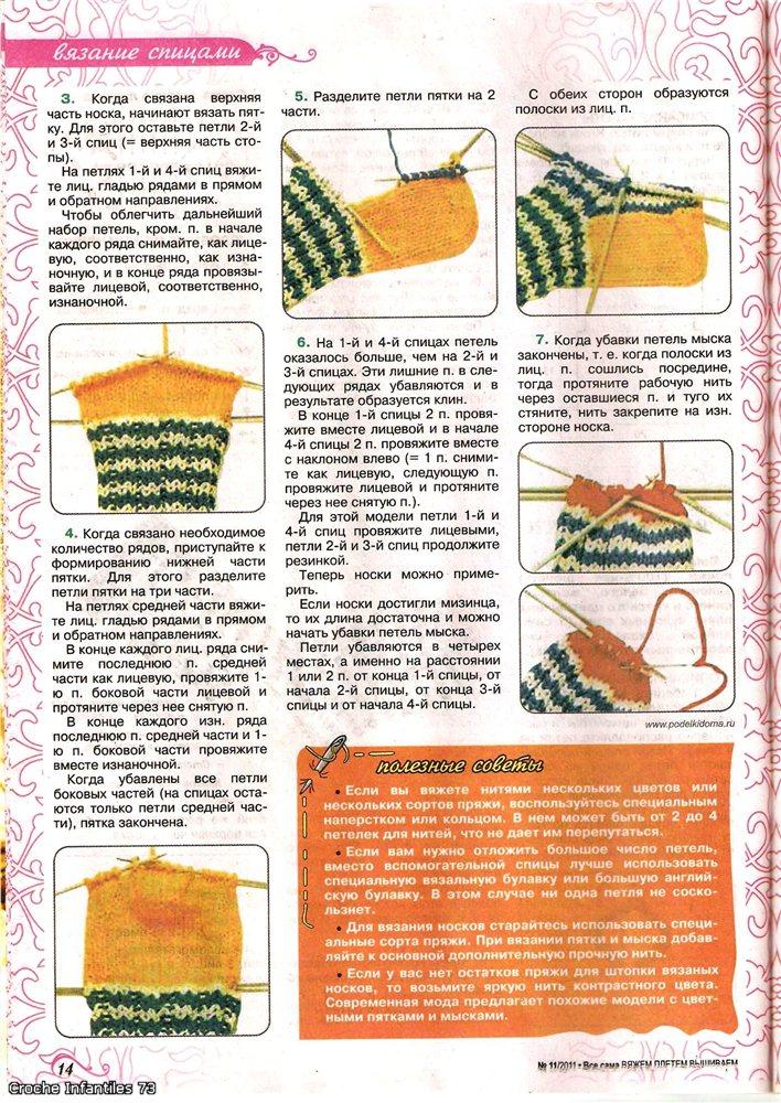 Поздравления с казанской божьей матерью открытки 40