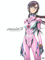 Evangelion: 2.22 You Can (Not) Advance (2009)