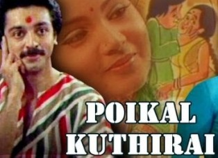 Watch Poikkal Kudhirai (1983) Tamil Movie Online