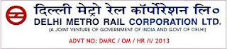 DMRC Junior Engineer Admit Card Hall Tickets 2013 Online