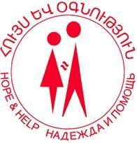 Hope & Help NGO