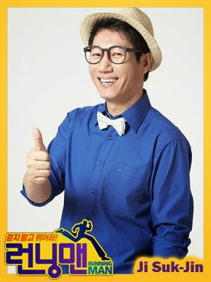 Running Man Member Profile 2014
