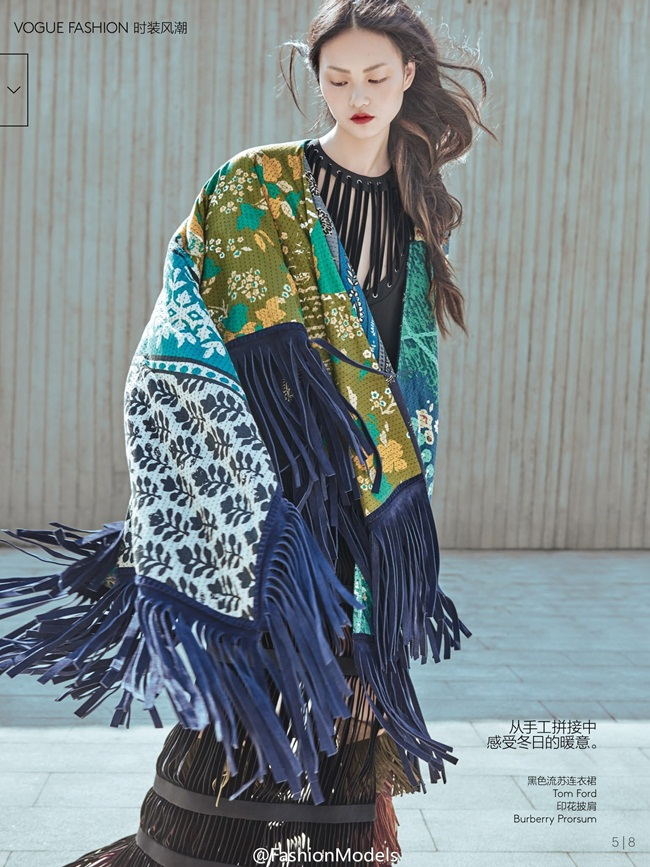 Burberry Prorsum 2015 AW Navy Patchwork Fringed Cape Editorials