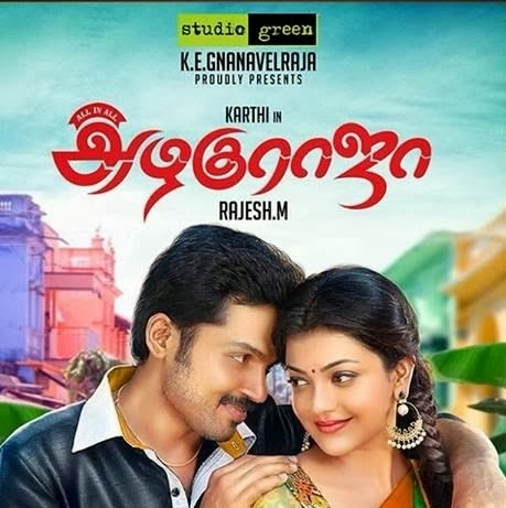 Free All In All Azhagu Raja MP3 Download, Free All In All Azhagu Raja Songs download, All In All Azhagu Raja Tamil Movie Songs, All In All Azhagu Raja Free MP3 download
