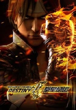 The King of Fighters - Destiny - Legendada Séries Torrent Download capa