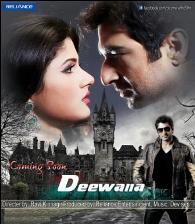 Deewana (2013) Bengali Mp3 Songs Download