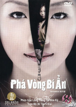 Ph Vng B n - Breakout (2011) - USLT - (25/25)