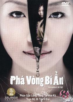 Phá Vòng Bí Ẩn - Breakout (2011) - USLT - (25/25)