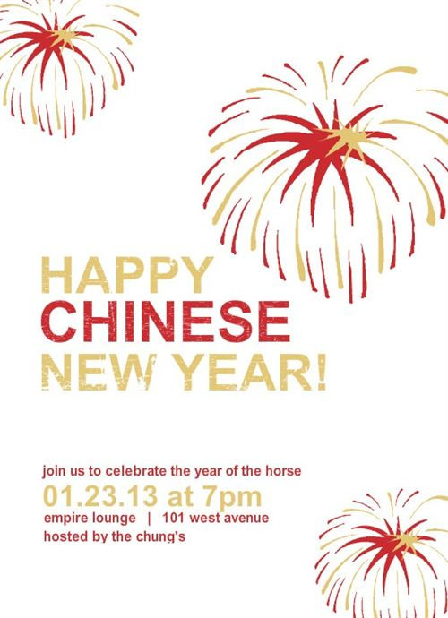 Meaningful Chinese New Year Invitation Card Design