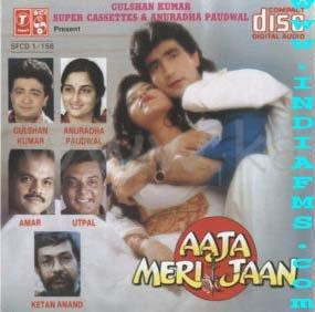 Download Aaja Meri Jaan (1993) Movies For Mobile