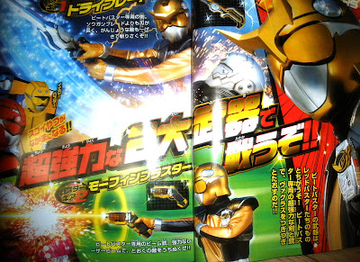 Tokumei Sentai Go-Busters: BeetBuster Unveiled