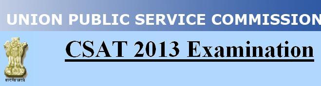 UPSC CSAT 2013