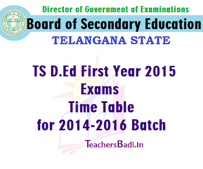 TS D.Ed First Year,Time Table,Hall Tickets,Results