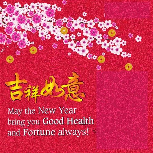 Chinese new year sayings and greetings chinese new year chinese new year greetings and sayings m4hsunfo